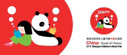 POS_03_BCBF18_china-logonuovo